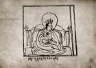 喜饶桑布(1395年至1457年)