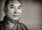 第十世班禅喇嘛-却吉坚赞
