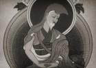 曲吉多杰(1457年– 不详)