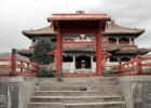 阿玛巴耶格兰寺