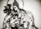 蒋卓梭洛(1817年–1856年)