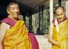 耶喜喇嘛和格西拉登